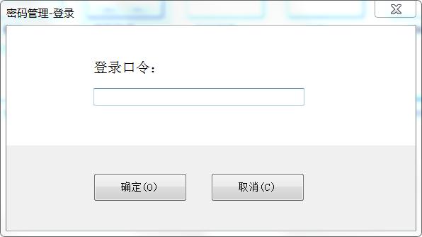 密码登录.png